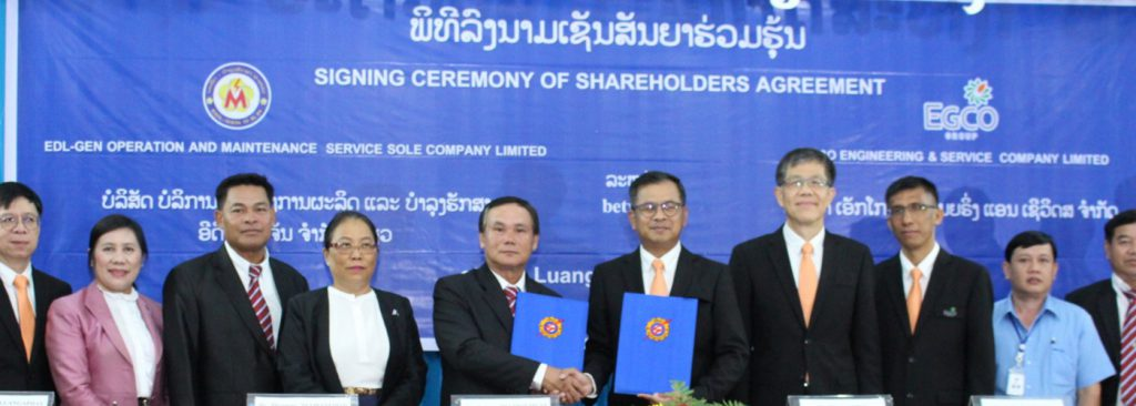 Signing Ceremony of Shareholders Agreement Between EDL-GEN O&M and ESCO