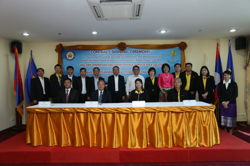 Contract Signing Ceremony on PSA for O&M of Dam and Powerhouse of Nam Lik 1 Hydroelectric Power project